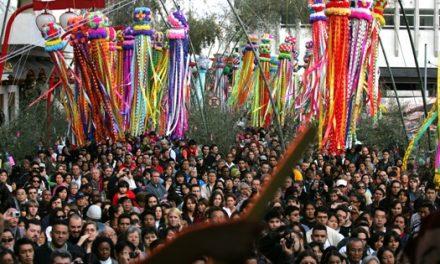 Faça seu pedido! É o fim de semana do Tanabata na Liberdade